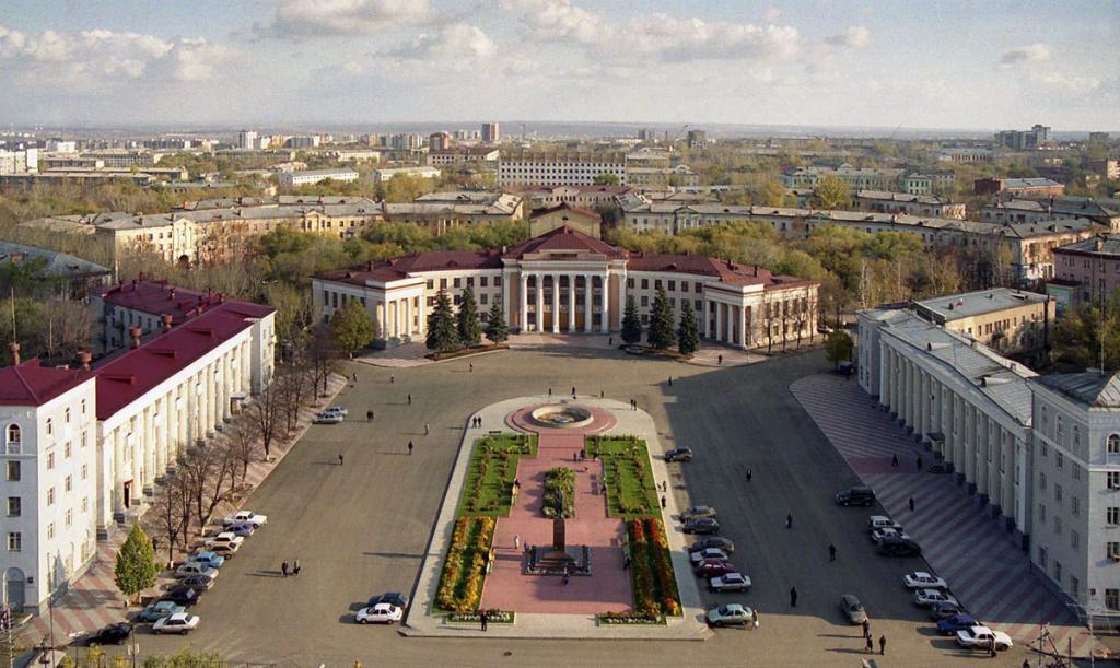 Città Novokuibyshevsk