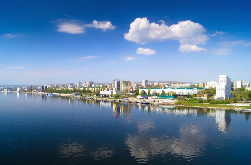 Region Samara