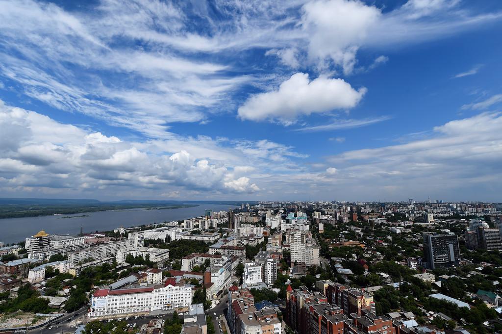 Widok Samara z góry