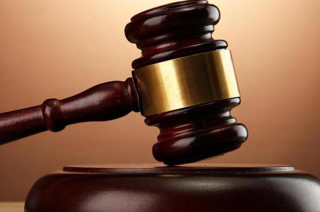Članak 228. Kaznenog zakona Ruske Federacije