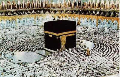 5 pilastri di fede nell'Islam