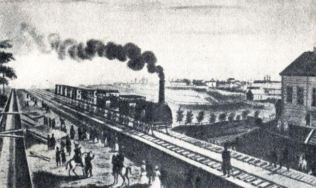 bloccare l'analisi della ferrovia del poema