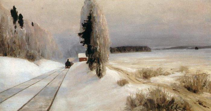 analisi linguistica del blocco poema sulla ferrovia