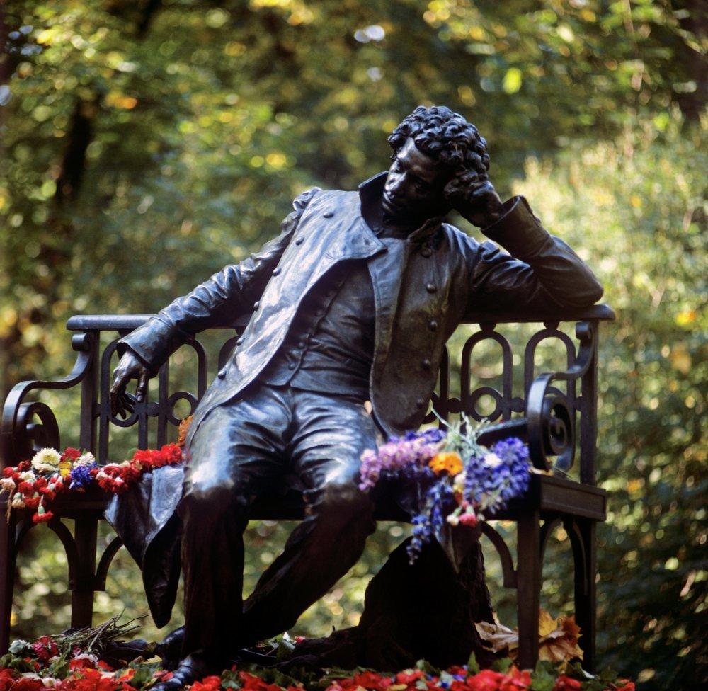 Пушкинските стихове за любовта