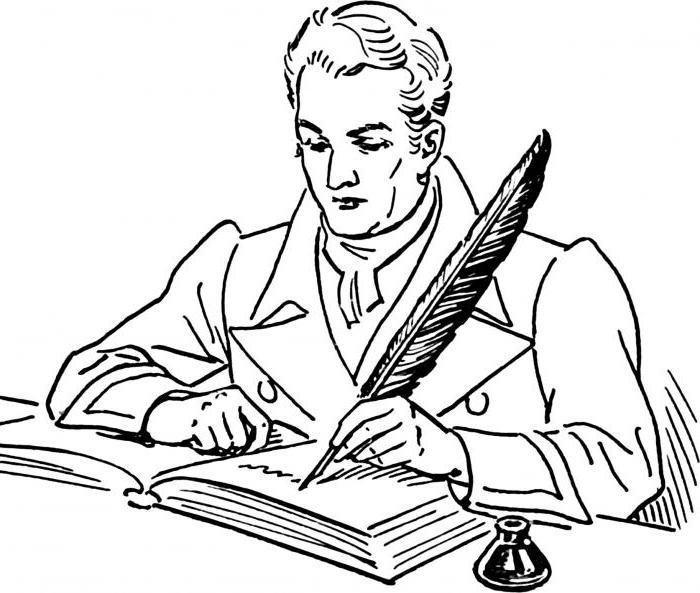 автор на поемата
