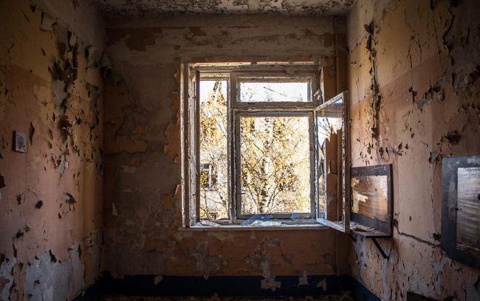 Изоставени жилищни сгради Снимка