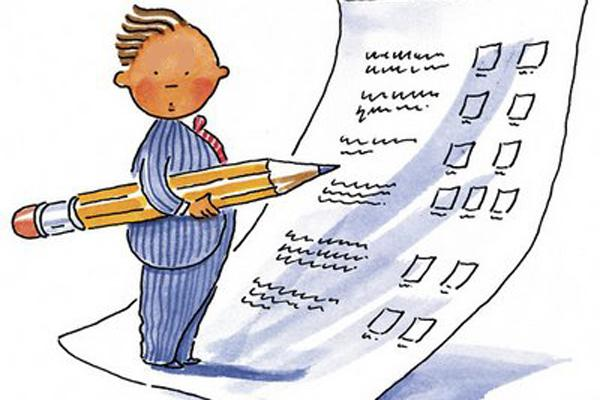 методе и методе учења