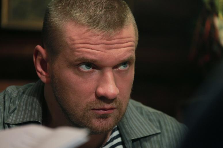 Глумац Пхилип Азаров