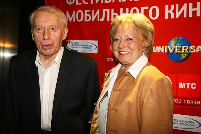 Людмила със съпруга си