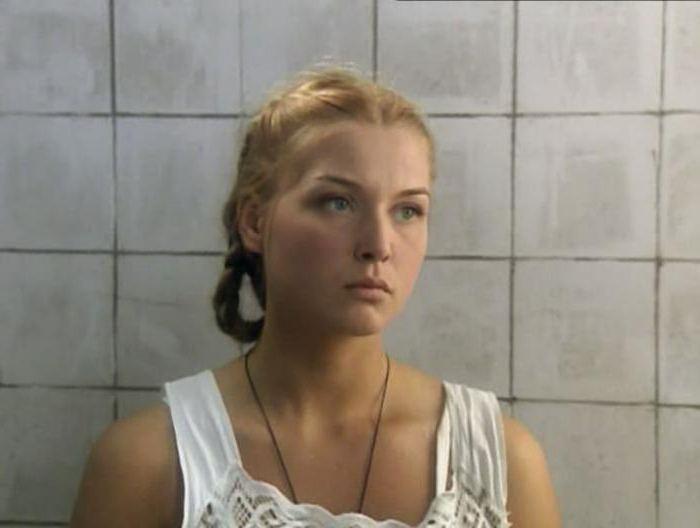 Олга Вечкилева личен живот