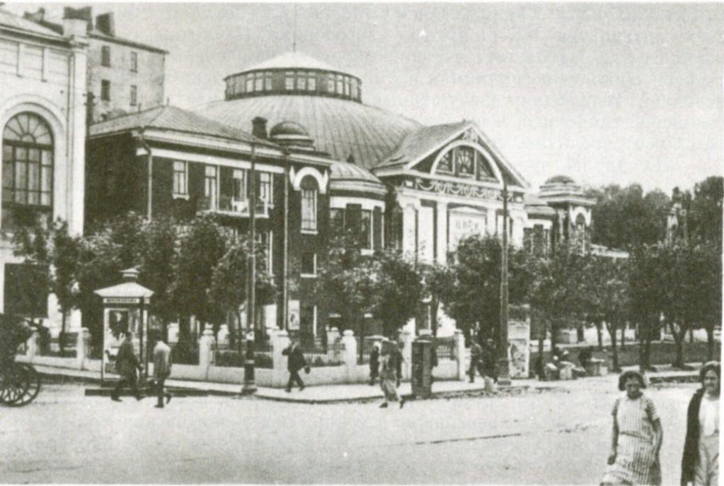 Ex Music Hall