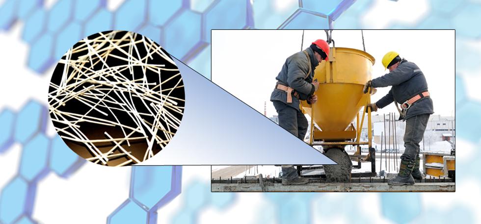 Усилваща добавка за бетон