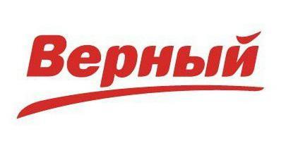 adresy sklepów są poprawne w Moskwie