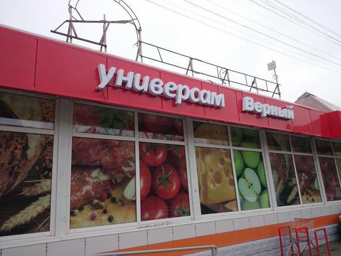 sklepy sieciowe w Moskwie recenzje
