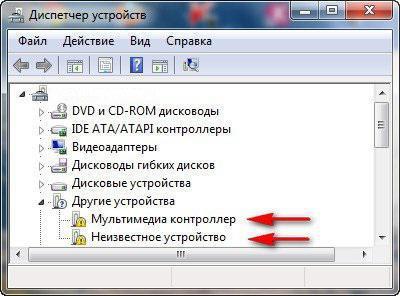 програма за настройка на компютърна аудио