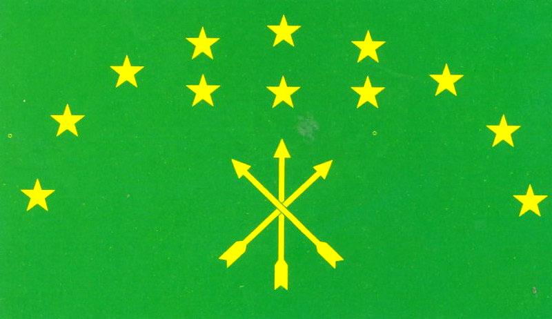 bandiera della Repubblica di Adygea