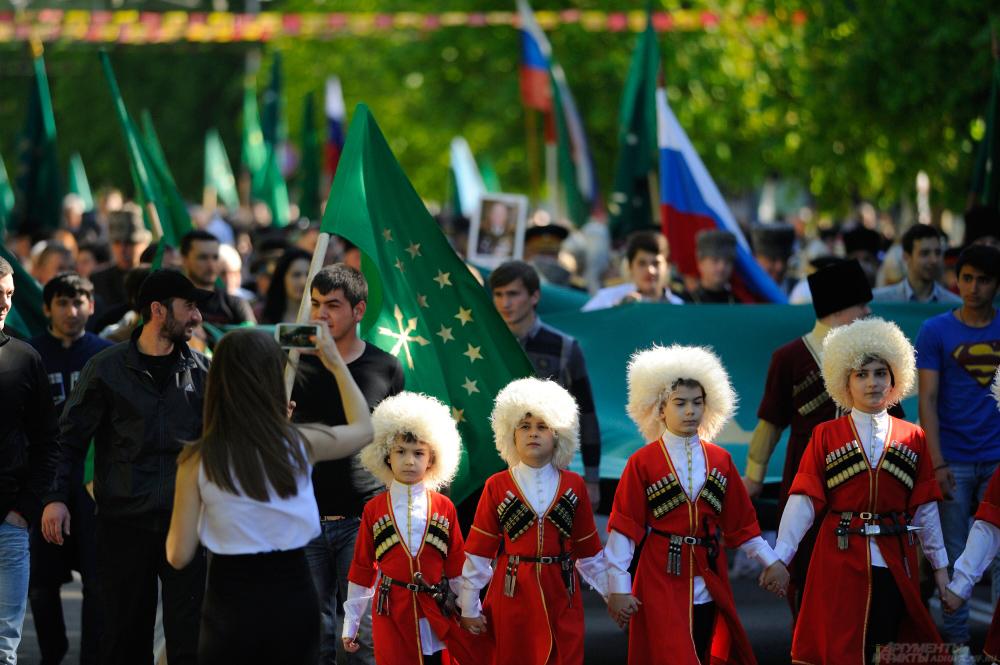 Flag Day ad Adygea