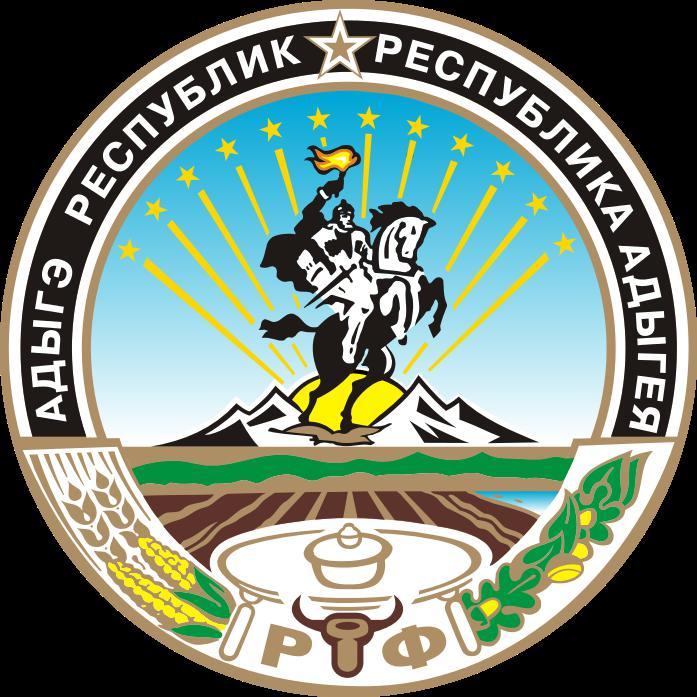 stemma di Adygea