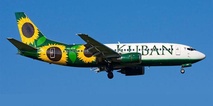 Letalski prevoznik Kuban