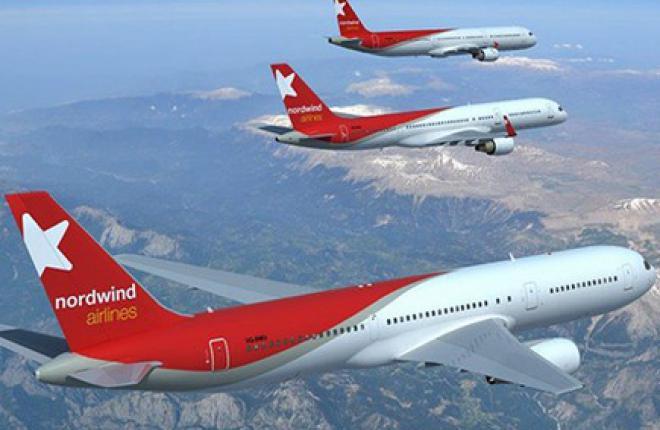 Trzy samoloty Nordwind