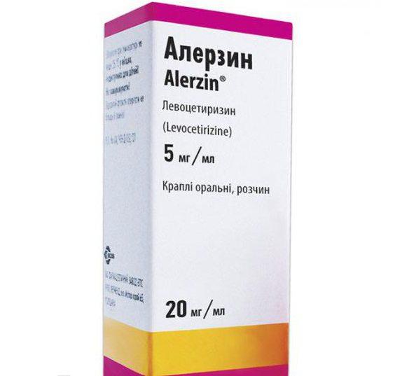 алерзин таблете