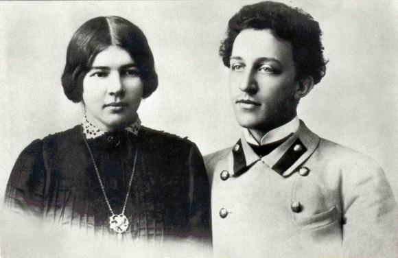 Менделеев и Блок