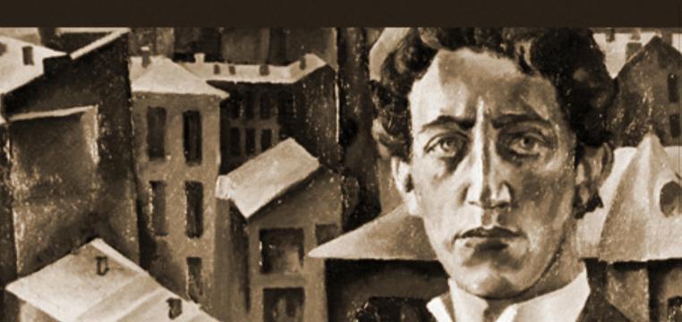 Блок - песник и револуционар