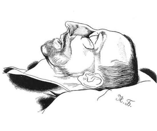 Деатх Блоцк