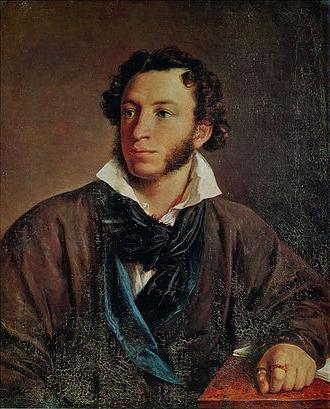 Тема на затворник Пушкин