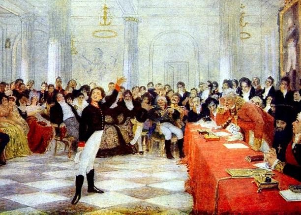 анализ на поемата на затворника Пушкин