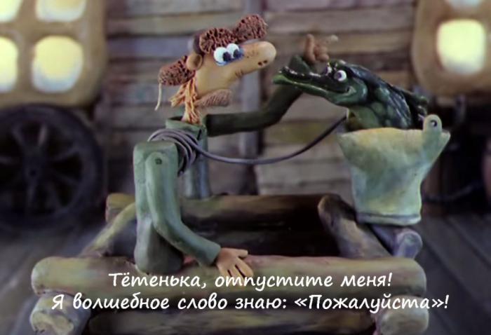 карикатури на Александър Татар