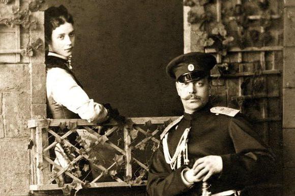 Фотографије Александра Трећег