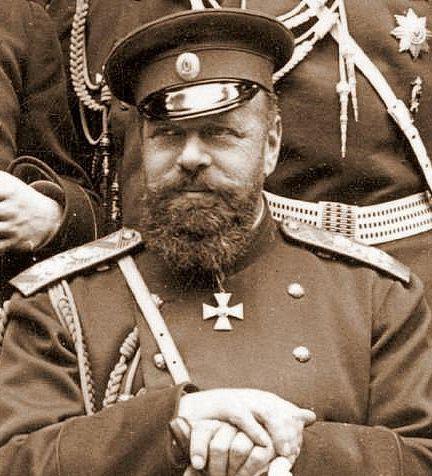 Alexander Treći odbor