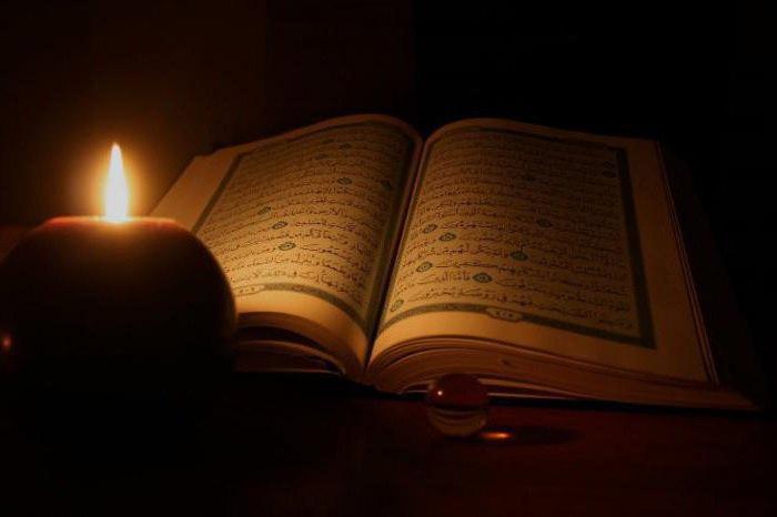 notte di Namaz