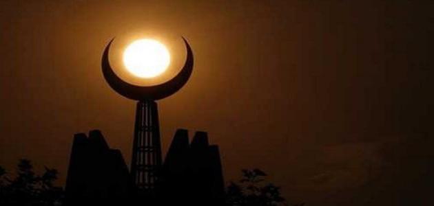 a che ora la notte di Namaz