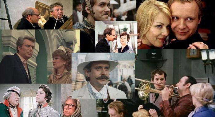 seznam filmov eldar ryazanov