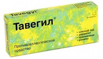 zdravila za alergije