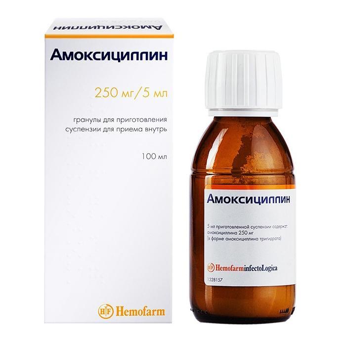 """Amoksicilin"