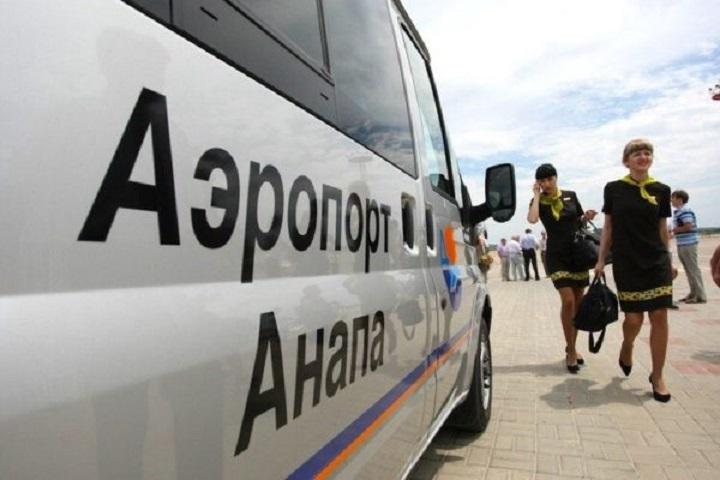 arrivare ad Anapa in autobus