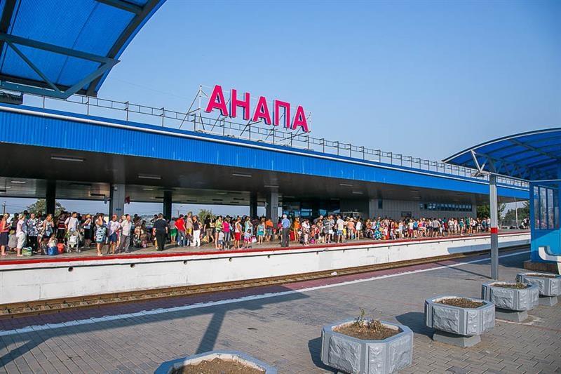 come arrivare ad Anapa in treno