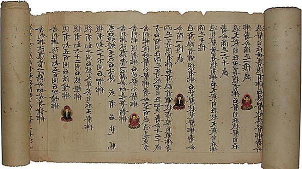 Izumi starodavne Kitajske