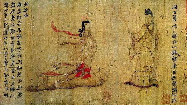 Knjige starodavne Kitajske