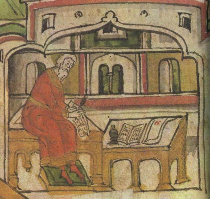 Радови древне књижевности