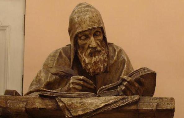 Древна књижевност Реч о Игоровом пуку
