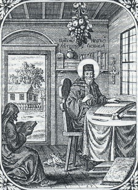 Историја древне књижевности