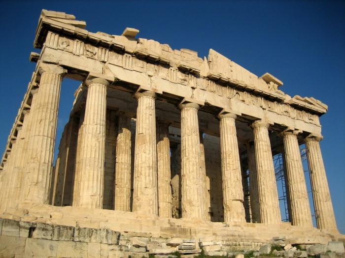 древни философски етапи на развитие