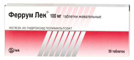 niedokrwistość anemii