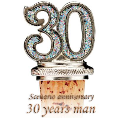 сценарий 30-годишнина мъже