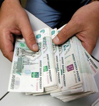 Renty lub różna wypłata, która płaci mniej