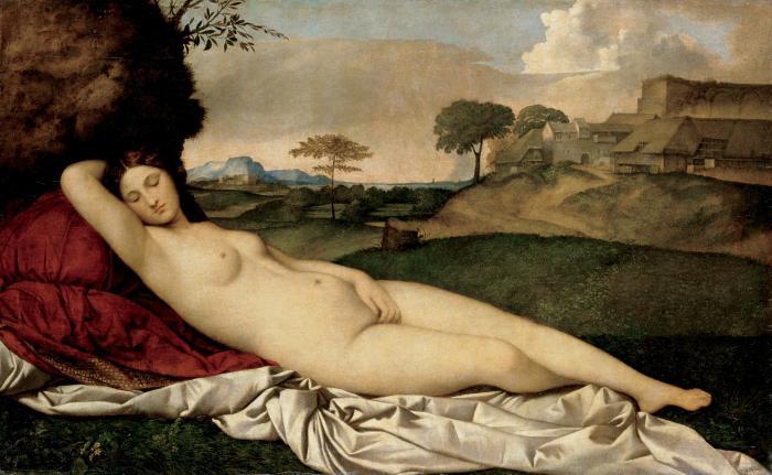 Афродита је богиња љубави